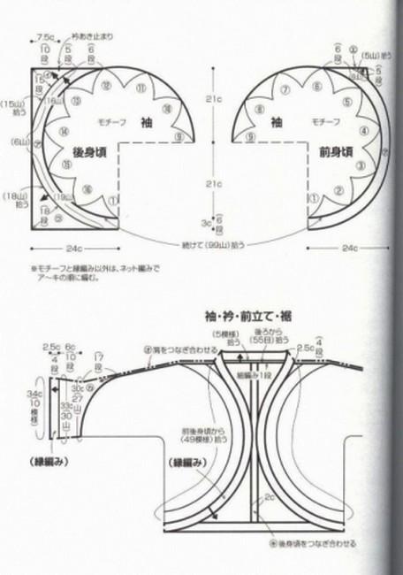 bolero-circular-con-motivo-de-pinas-9