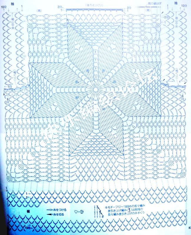 blusa-con-flor-en-crocheyt-7